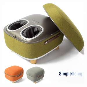 Simple Being Foot Massager Electric Ottoman Storage Removable Heating Lid, Shiatsu Therapy with Heat, Air Pressure, Vibration, Fits feet up to Men Size 14 (Green)