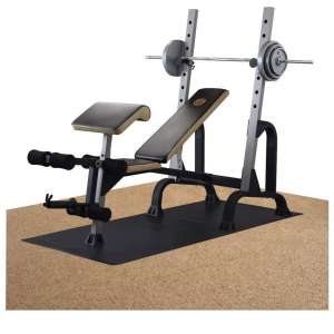 Resilia Olympic Weight Bench