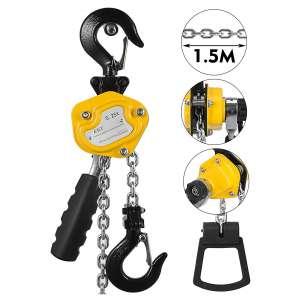 Mophorn 0.25T Lever Block Chain Hoist 1.5M 5ft Chain Hoist
