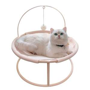 SAVFOX Luxury Cat Bed