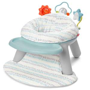 Skip Hop Infant Silver Lining Floor Seat Baby Chair