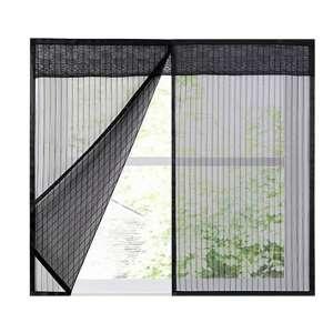 GettyGears Magnetic Window Screen Mesh 31 x 39 Inches