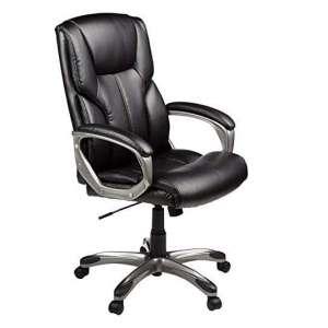 AmazonBasics High-Back Leather Executive Chair