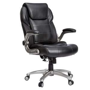 Amazon Commercial Ergonomic Leather Executive Chair