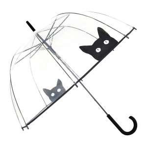 SMATI Bubble Umbrella